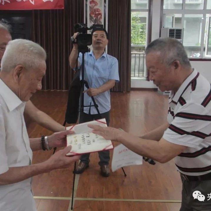 大写的赞!夹江94岁高龄老人捐款数万元,只愿…