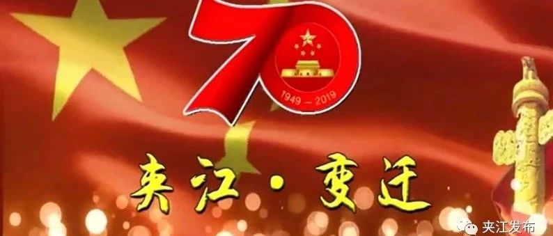 """""""�A江・��w70年""""百集大型人物�L�――徐文�"""