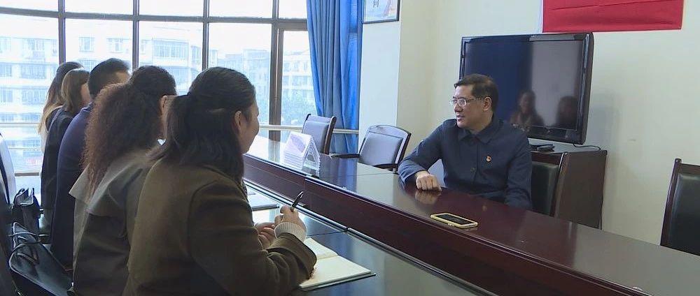 县委书记龚德勤强调:新单位要有新面貌新气象