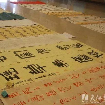 夹江开展第二届全国中小学生书法大赛复评工作