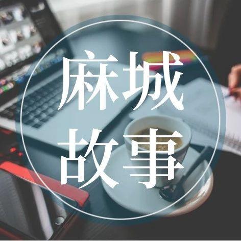 麻城1�r民�l�F省���家保�o�游铮��@�N珍稀�游锎蠹乙��^�幔�