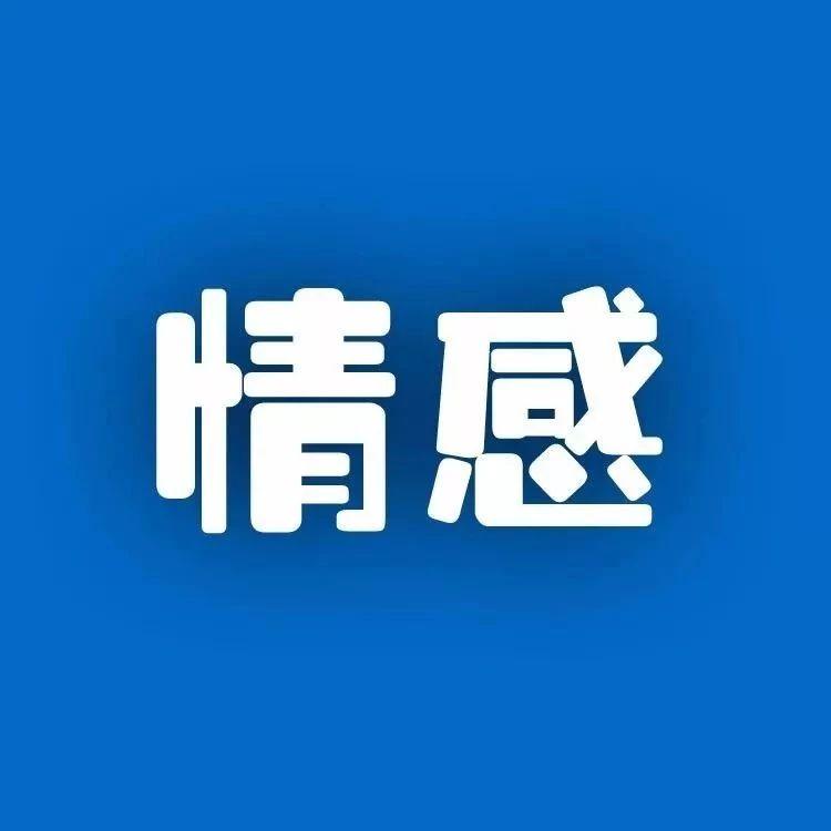 【情感】相�H�J�R�@�N女孩�要�^�m�幔克�竟然嫌100平的房子太小!