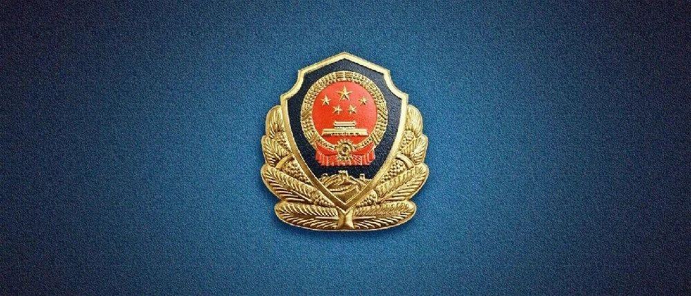 清河县公安局出动警力200余人,清查宾馆23家,商场5家,洗浴场所11家,加油站7家,流动人口260余人