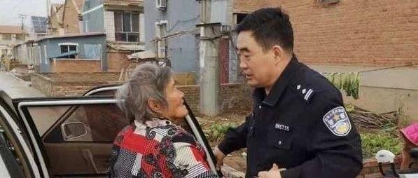 民警救助走失老人真情温暖民心