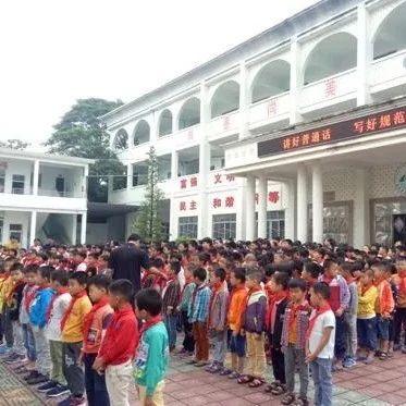 """金和镇南联小学举办""""写好中国字,做好中国人""""书法进校园公益活动"""