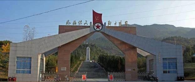 革命遗址|秋收起义烈士陵园