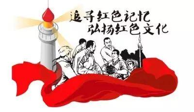 萍�l人物|他是萍北武�b割��力量、斑竹山革命根��地的��始人,湘�|�^�v史上最年�p的�^委���,�榫���山��建
