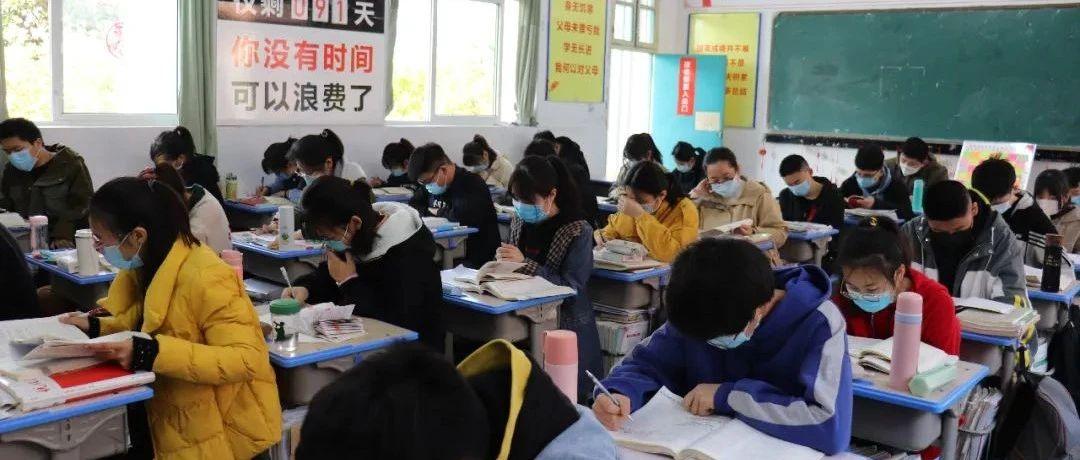 今天,阜阳高三开学!