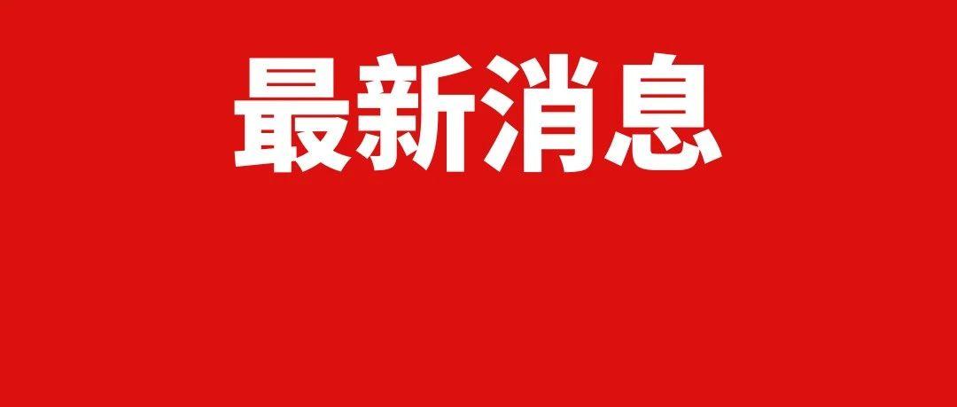 @临泉学子,安徽中考时间定了!体育有三大变化!