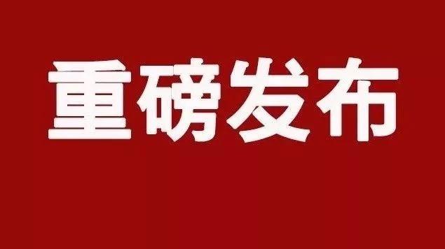 邹城农村户口的人要发财了!中央已定:个个是股东!家家能分红!