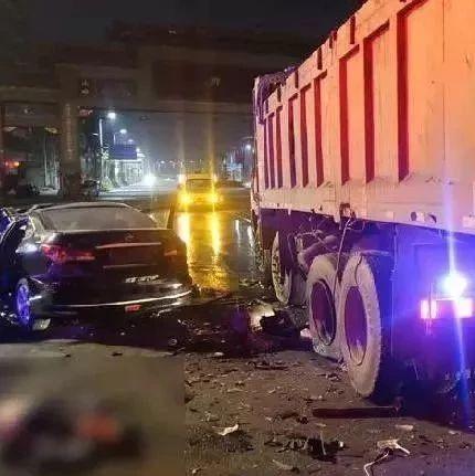 致4人死亡车祸现场是监控视频死角,揭阳警方抽丝剥茧揭开真相!