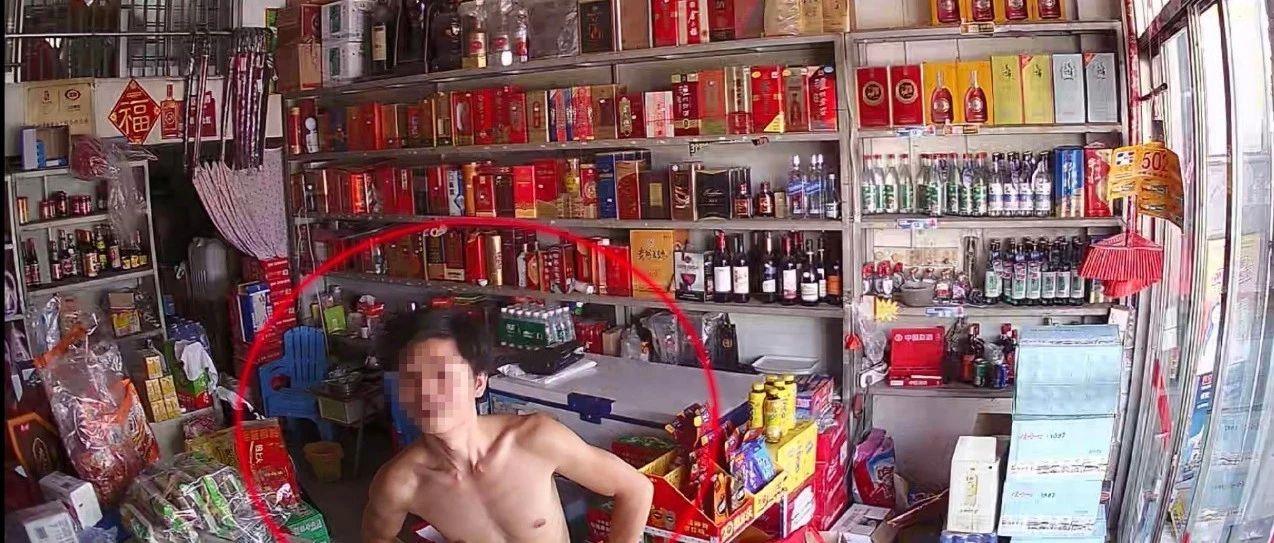�O控��拍|男子�M入揭西一家便利店,竟然干�@事......