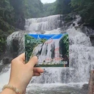 厉害!省台的小姐姐远赴揭西打卡这个原生态旅游景区!