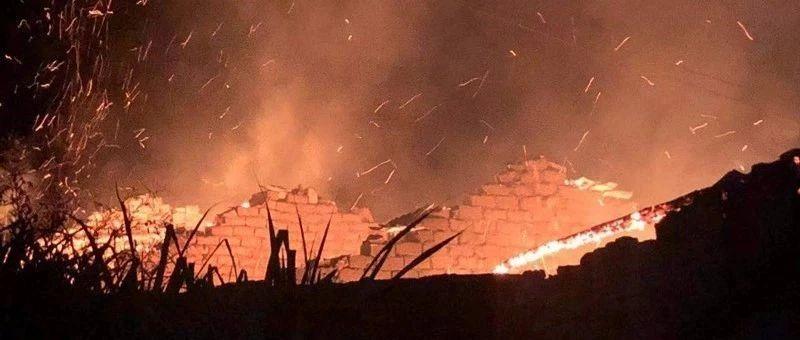 突发|凌晨,揭西一座老民宅突发大火,现场火光冲天、浓烟滚滚!