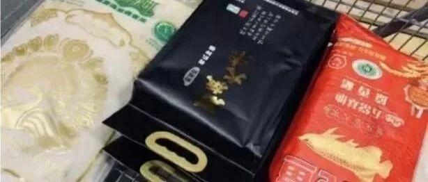 又现抢米潮?有网友说买了50袋!官方最新回应