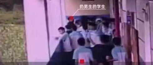 什么仇什么怨?一中学生被同学从4楼扔下!涉事学生已刑拘!附教育局通告