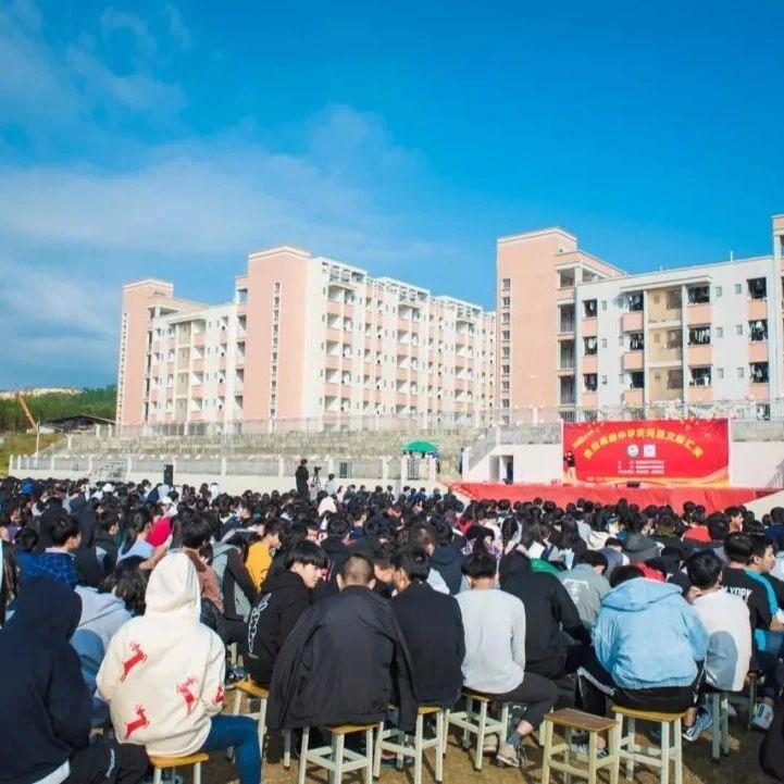 精彩纷呈!揭西县霖田高级中学庆元旦大型文娱汇演