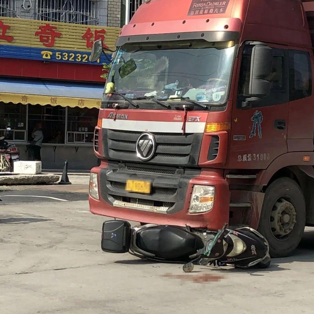 揭西一路口发生车祸,电动车被压在大货车底下,地上留有一滩血迹…...