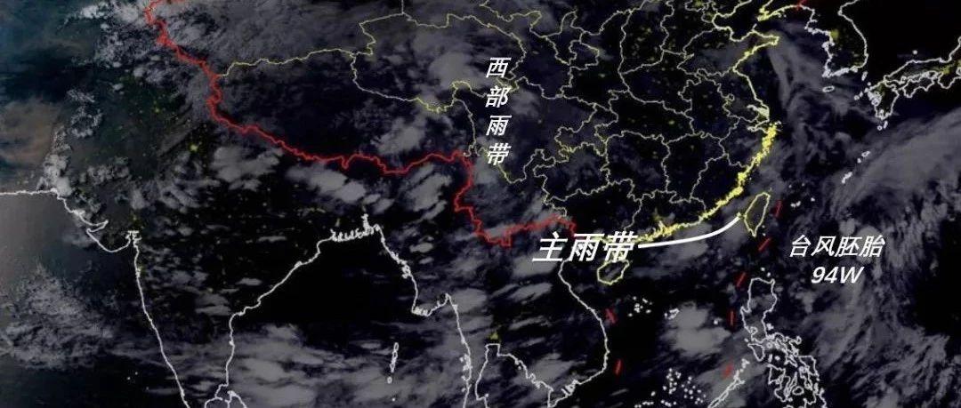 """超强台风季来了!3个台风将影响广东,程度堪比""""天鸽""""?"""