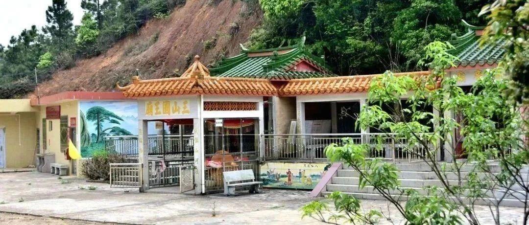 揭西大山深处竟然藏着一个三山国王庙,你知道在哪吗?