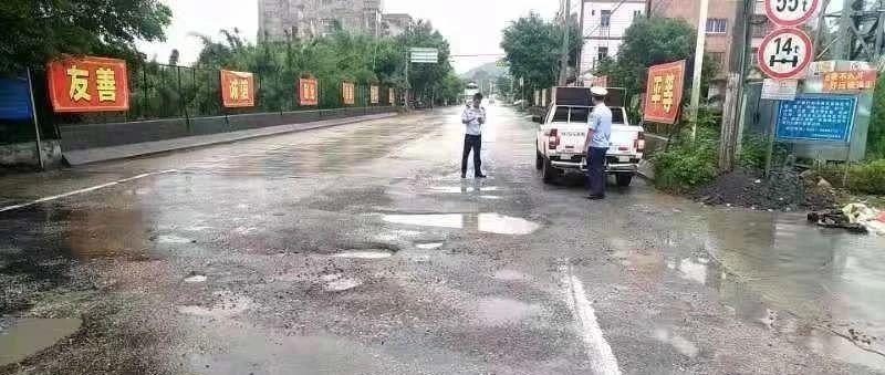@揭西�主�注意,�@些路段存在交通安全�[患