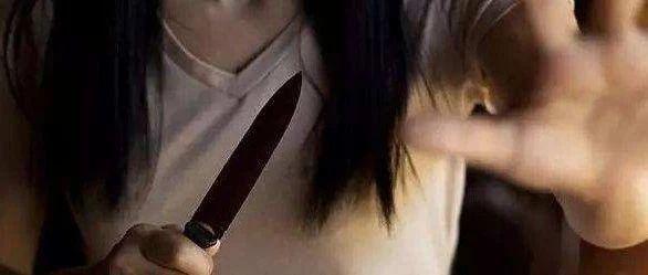 妻子拒�^�c醉酒丈夫�l生性�P系持刀�⒎虮慌�o期!