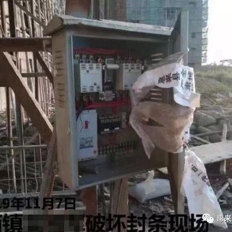 揭阳发现三宗私自撕毁封条,进行偷建,被行政拘留!