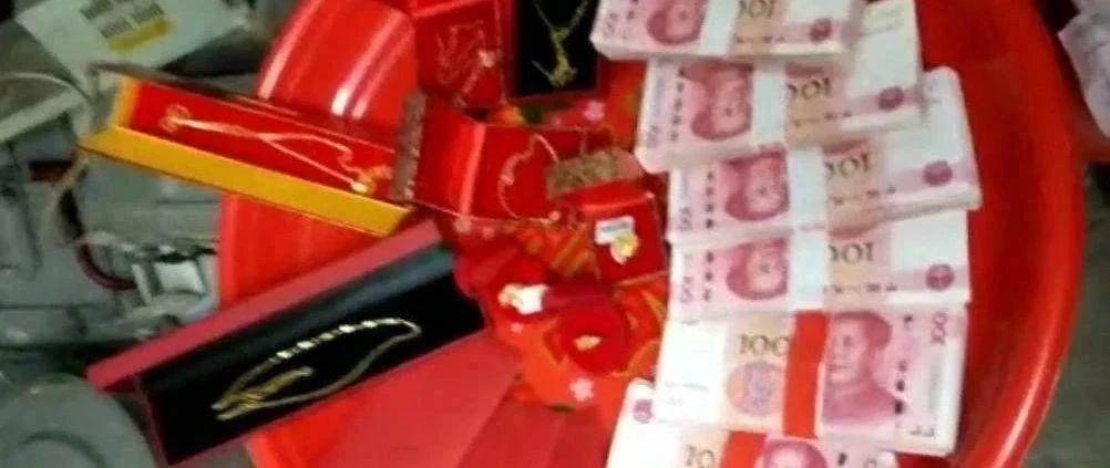 奇事!潮汕一桩婚事因聘礼问题而退婚,视频录音曝光!