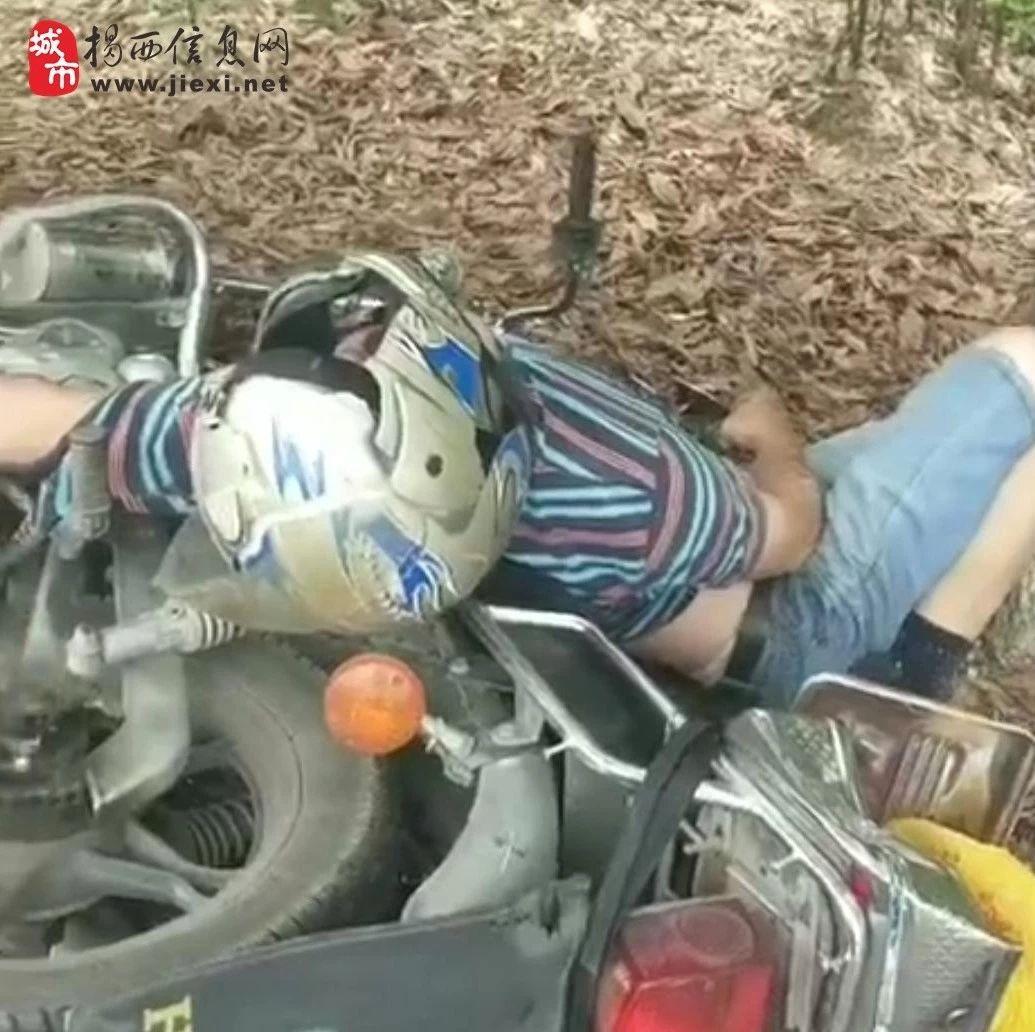 爆料二�t|揭西一男子摔倒路�,不省人事...