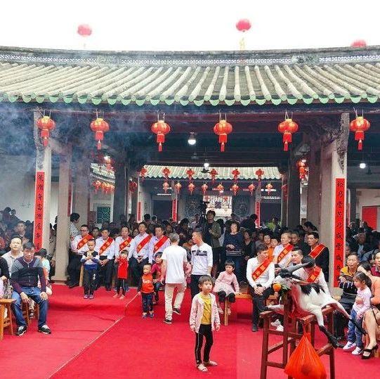 隆重庆祝广利号建猷公祠裕德堂落成120周年庆典