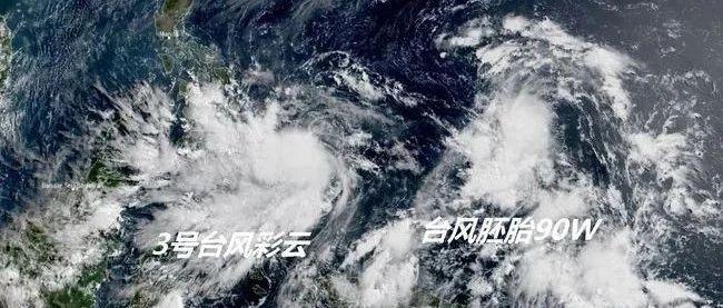 大雨!暴雨!3号台风!4号台风…