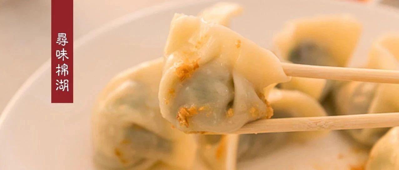 揭西这家开了6年的手工饺子店,吃过的人都说……