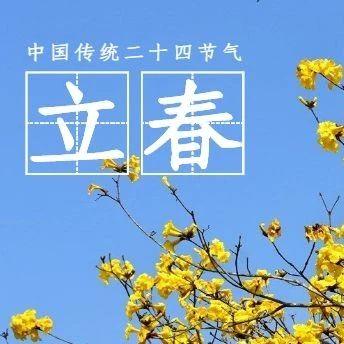 """立春了,揭西却""""入冬""""!未来几日还有冷空气的魔法攻击"""