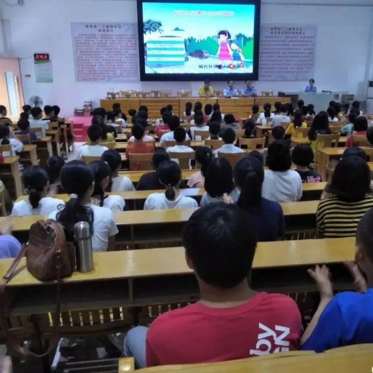 安全常抓不懈共建平安校园―揭西一中开展入学安全排查和教育活动