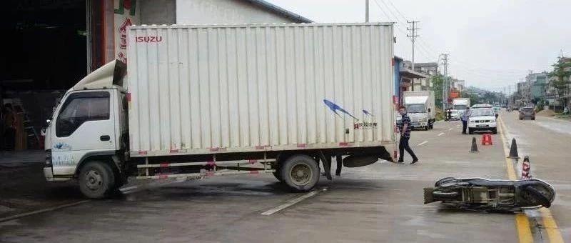 揭西金和某路段一司机这样倒车...结果悲剧了!