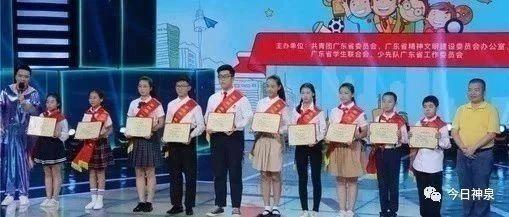 """这些揭西学生,获""""最美南粤少年""""提名奖!"""