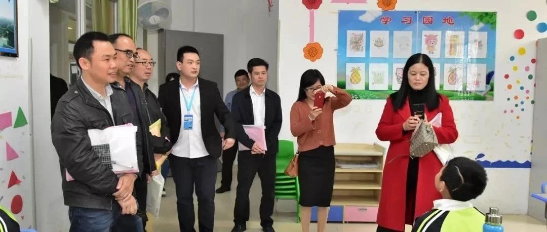 揭西县特殊的学校,举行了特别的活动