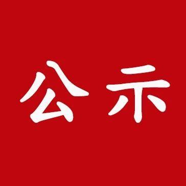 好消息!揭西这个镇上榜首批广东省旅游风情小镇名单