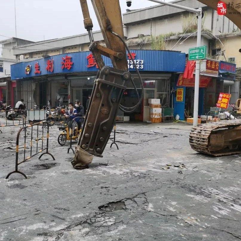 揭西�h城�V�鲋苓�路段正在施工,��^往��v�小心�@道行�