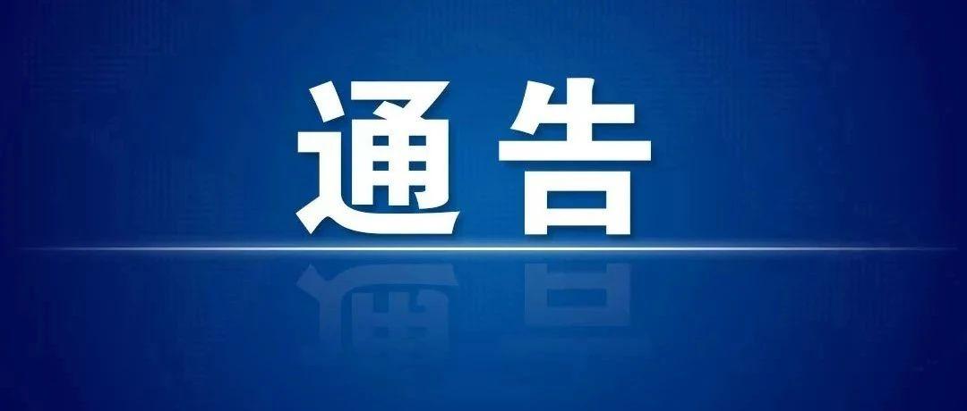 """9月1日起在揭西全县范围内,对驾驶无牌证""""摩电""""的一律扣留车辆"""