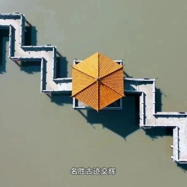 《航拍最美揭西》:木棉挺拔云湖畔,千年古��L景��好