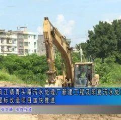 总投资约4991万元,揭西这个项目工程正在加快推进