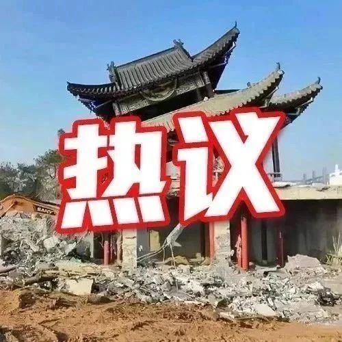 震撼!又一�`建豪宅被拆,��`建占地�s��61��!