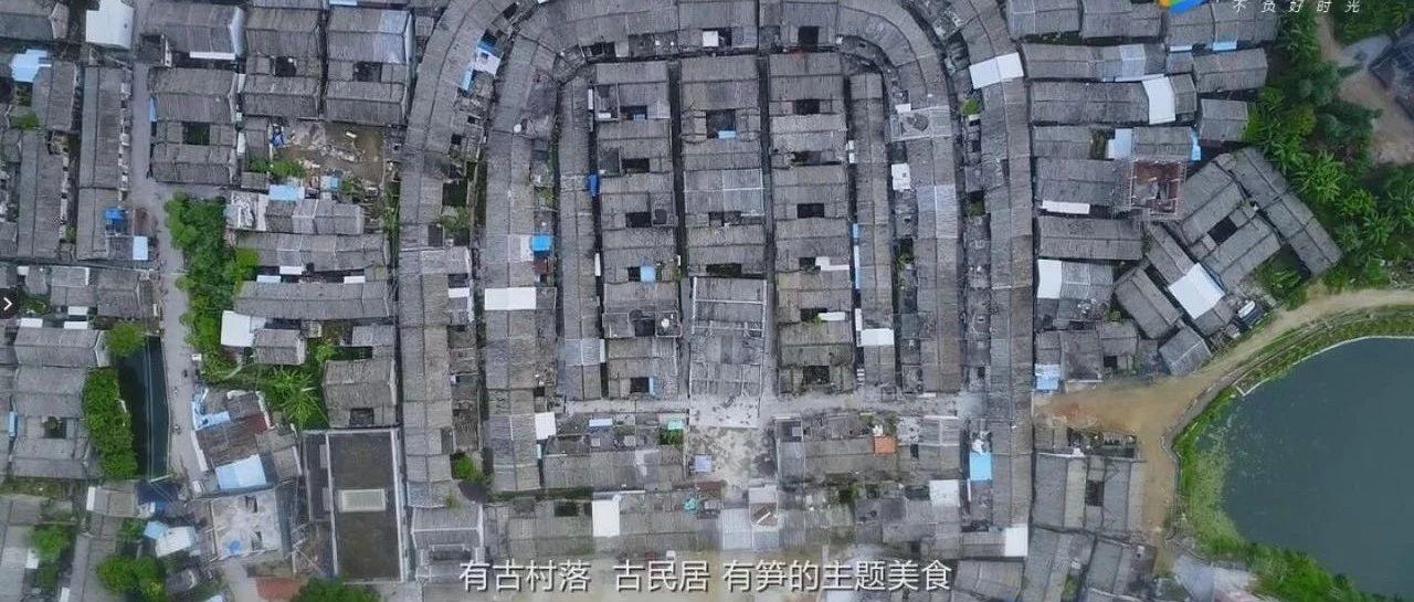 中央�o揭��芸罾玻�揭西上榜,扶持村��9��,造福百姓!