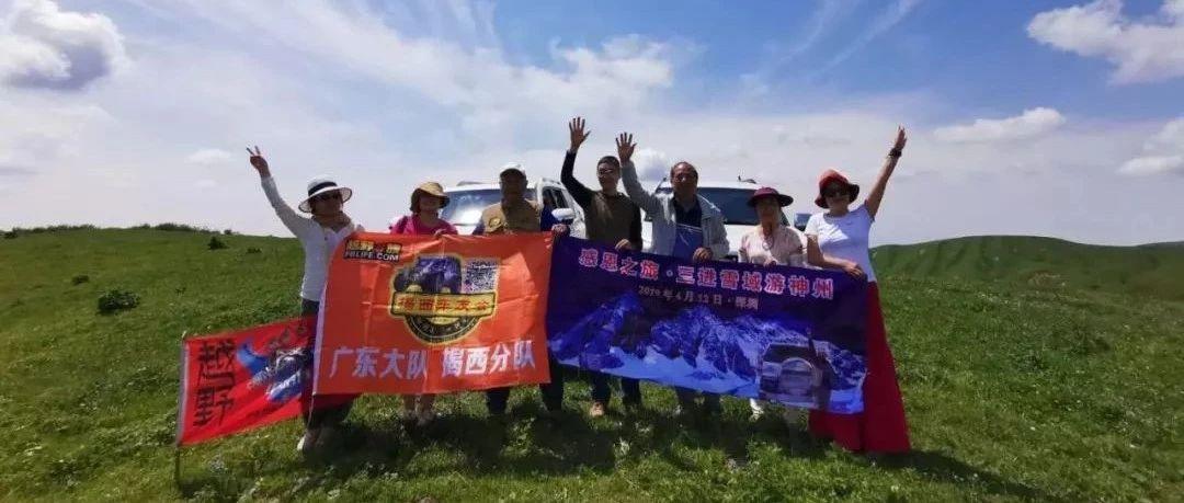 """揭西""""老农夫""""近八十高龄再出发!已环游中国一万五千多公里!"""