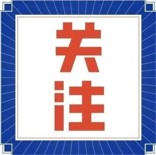"""广东14%出院患者出现""""复阳"""",是否还具有传染性?专家回应"""