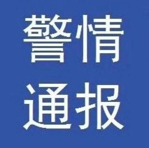 潮汕某公寓内有发热湖北籍旅客,两男子隐瞒不报被拘留!