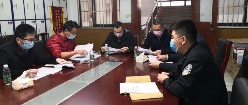 揭西检察机关提前介入3起涉疫情案,依法快速批准逮捕涉疫情诈骗案1人