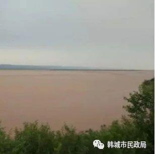 韩城地名 魅力黄河在韩城