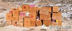 德令哈市公安局集中销毁一批非法烟花爆竹